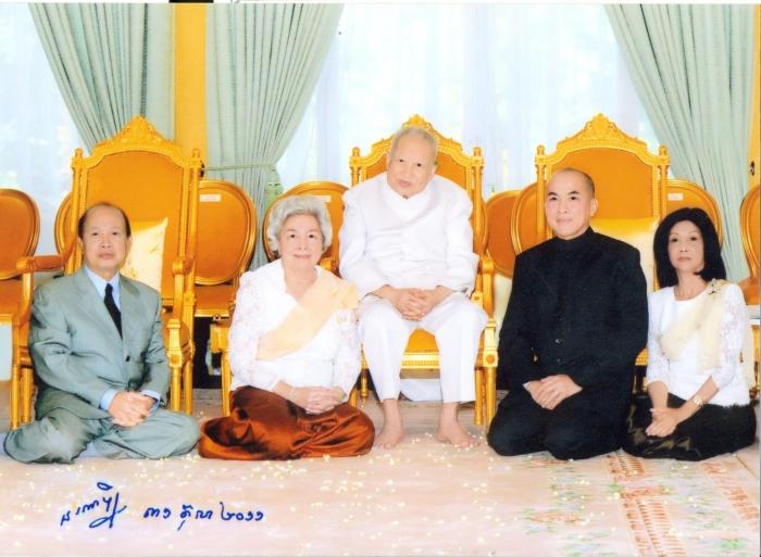 Family My Hero King